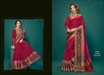 D.No.Rosy Pink Rs.1,225