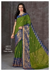 D.No.Fawn Green Rs.1,100