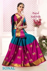 D.No.Sonal Rs.1,100